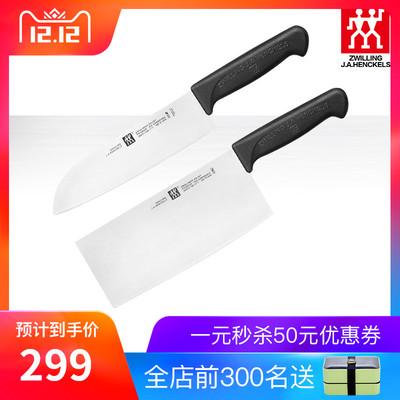 德国双立人刀具旗舰套装中片多用刀官方厨房家用切片刀不锈钢菜刀