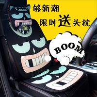Car seat winter mat seat cover four seasons universal breathable linen car with cartoon lady cute personality seat cushion