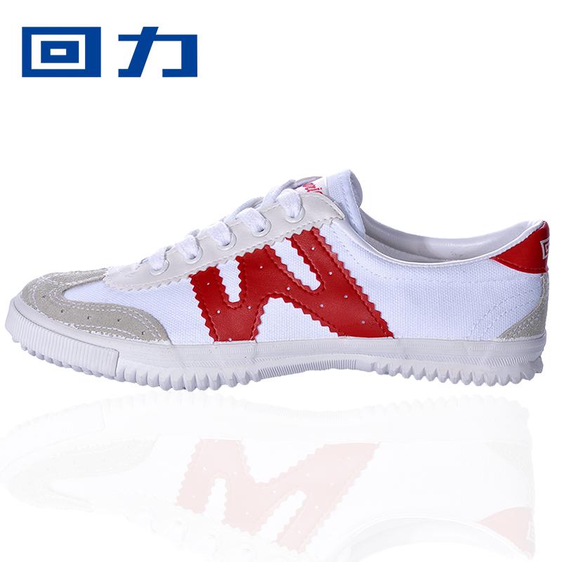 回力帆布鞋女经典学生鞋男田径训练男鞋排球鞋女鞋跑步全能运动鞋