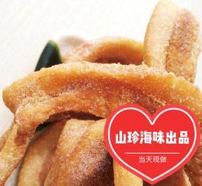 青岛新款特产李村郑庄五花肉脂渣250克半斤