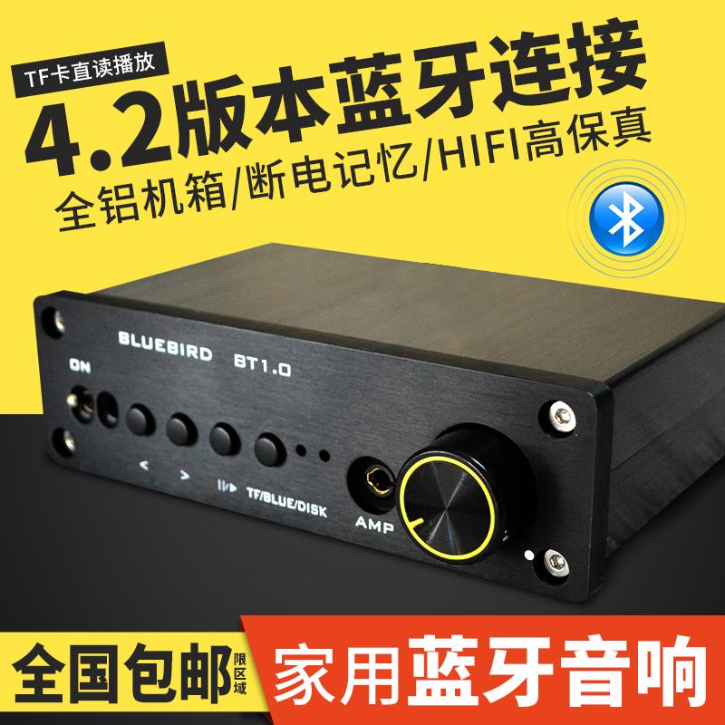 蓝牙4.2播放器支持U盘SD卡播放语音播报台式独立硬解码,车载解码
