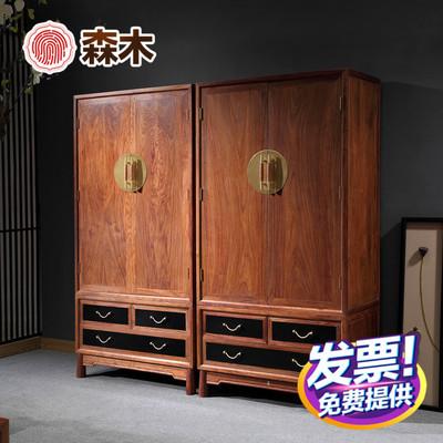 红木衣衣柜什么牌子好
