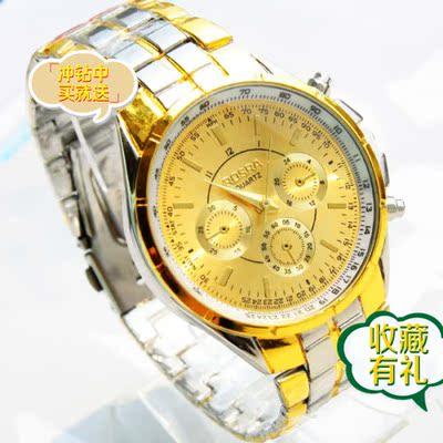 高档钢带手表