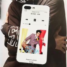 陈伟霆音乐播放器苹果8plus定制手机壳iphonex专辑照片全包保护壳