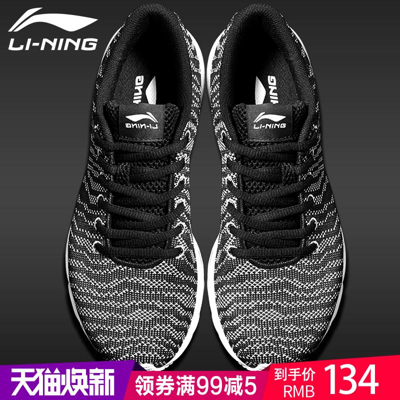 李宁慢跑鞋男 跑步鞋