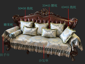 吉瑞莲 沙发垫欧式现代简约装饰布艺 北欧高档沙发垫套装 可定做
