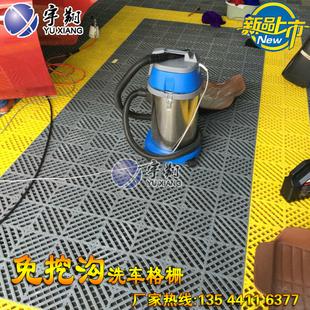3.0洗车魔块洗车间地格栅塑料拼接防滑垫排水漏水地板地面网格板