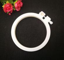 十字绣绣绷 ABS树脂绣绷 乳白色 外径9cm 小绣绷