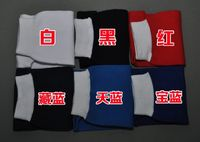 Ignia football baseball softball socks 蹬 socks with seven points and five points baseball pants juvenile adult children