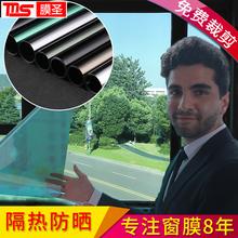 膜圣隔热膜单向透视玻璃贴膜防太阳家用窗贴遮光防晒遮阳窗户贴纸