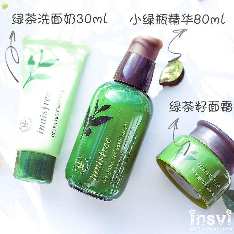 韩国innisfree悦诗风吟绿茶籽小绿瓶精华套盒 套装 3秒小绿瓶包邮