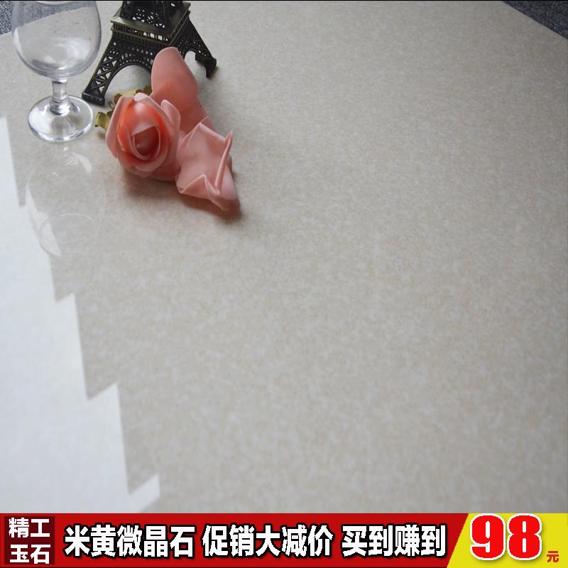 博德瓷砖加厚微晶石浅米黄DS BJB01地砖客厅瓷砖800精工玉石