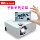 Kim Andrews intelligent wireless projector with a projection screen wifi teaching office