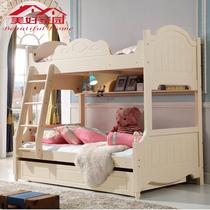 韩式田园上下床子母床儿童床环保实木床双层床母子床上下铺高低床
