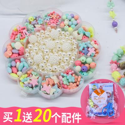 【天天特价】diy儿童串珠玩具益智手工 宝宝穿珠子女孩项链手链