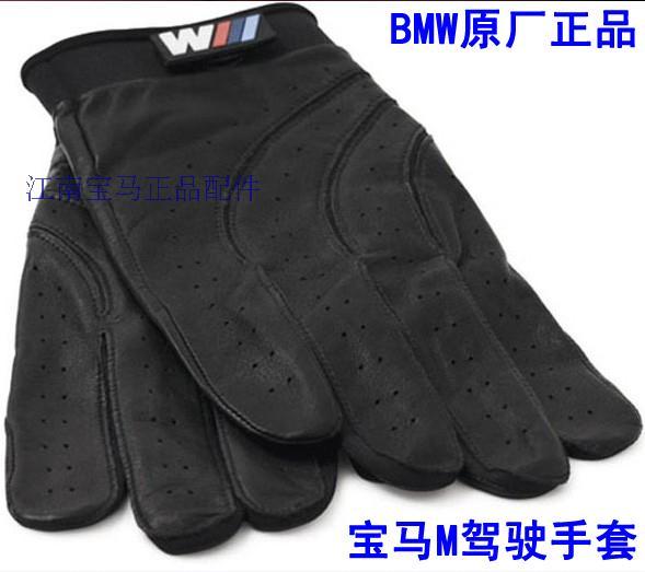 BMW宝马原厂正品 M系列赛车手套 驾驶手套 真皮打孔透气现货