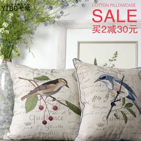 新品美国市场 棉麻高端定位美式刺绣鸟沙发抱枕靠垫靠枕送芯
