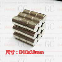 Magnet 10X10 Magnetic NdFeB Powerful magnet Round magnet Strong magnetic 10X10mm Magnet