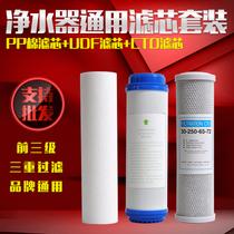 管排污净水器DN15分6分4型过滤器Y给水管PVC过滤器PVC联塑LEESO