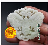 Authentic A goods natural jade Shaanxi Lantian jade butterfly pendant Butterfly flying jade pendant Jade wholesale