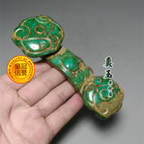 Antique Miscellaneous Factory Outlet Beautiful Antique Jade Natural Snowflake Jade Ruyi Decoration