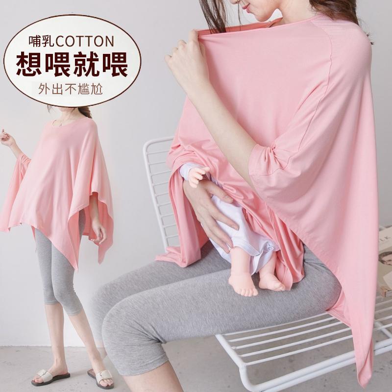 罩衣哺乳巾夏季外出遮巾授乳喂奶遮挡衣罩衫遮羞布防走光披肩罩盖