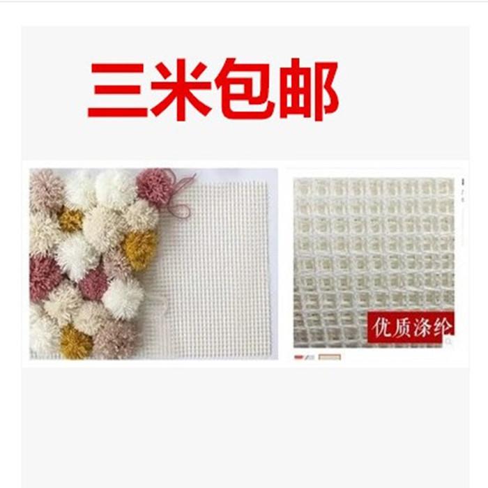 毛线绣 地毯绣 钩针绣