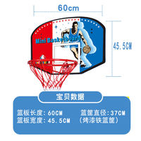 Children's medium hanging indoor rebound basketball board Hanging basketball stand Basket frame Basket home decoration toys