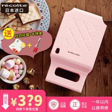 日本recolte丽克特家用早餐机三文治机烤面包三明治吐司早餐神器