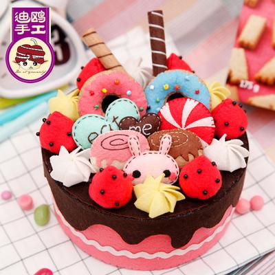 免裁剪生日蛋糕收纳置物盒不织布diy手工制作成人材料包布艺创意