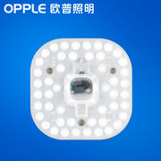 Opal led light panel round ceiling lamp retrofit light board bulb energy saving light bulb light strip patch wick light source