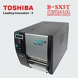 Shanghai Lixiang Argox barcode printer repair All brands of label printer repair center