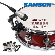 Out of the rental his Samson 5kit7kit drum microphone set of Sir Mak drum player microphone Set