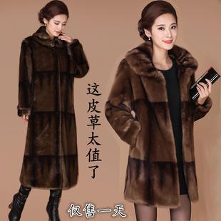 清仓特价冬季妈妈装海宁皮草大码女加长款水貂毛外套整貂貂皮大衣