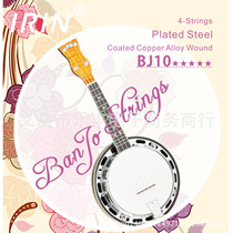 Factory Direct String Genuine IRIN Banjo string Four-string paper bag OPP bagged instrument accessories