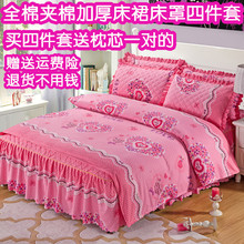 Four sets of pure cotton bed-cover bed-cover 1.21.51.8 2.0 m bed-cover
