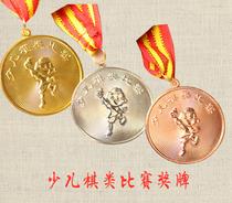 围棋冠亚季军奖牌少年儿童比赛奖牌少儿竞赛奖品奖励 金牌银牌
