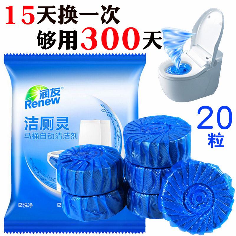 Моющие средства для туалета Артикул 577929179242