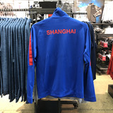 Nike AS SHSH M NSW Shanghai Shenhua N98 Jacket Men's Sports Jacket Jacket 909122-480