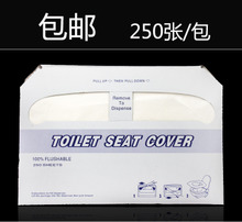 一次性二分之一马桶垫纸厕板纸坐垫纸250张孕产妇坐厕纸便纸包邮