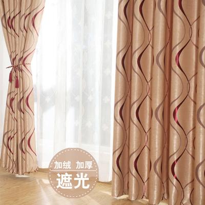 成品窗帘定制提花全遮光布加绒加厚简约客厅卧室阳台防晒遮阳隔热