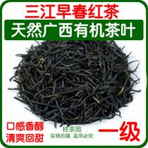 茶包袋泡茶BudaandLeavesTwo美国PekeoOrange英式早餐茶