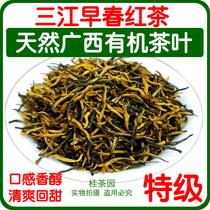 罐装茶叶非金骏眉红茶500g共4125g新茶早春茶明前茶宜兴红茶2018