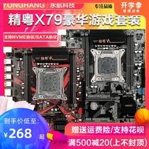 主板套装CPU散片8700i7搭酷睿迫击炮主板MORTARB360M微星MSI
