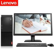 19.5寸 分体式台式电脑 7500 Lenovo 启天M415 联想图片