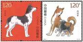 邮局一手现货 套票 邮票 拍四套给方连 2018 戊戌年生肖四轮狗图片