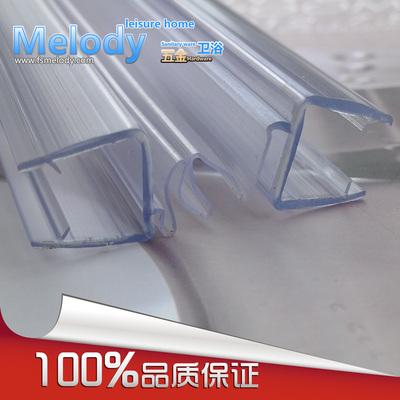 Me-312淋浴房防水条/转角连接挡水胶条/浴室玻璃门密封条