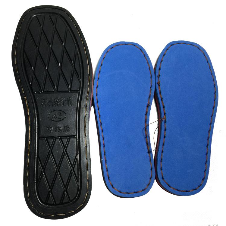 Детская домашняя обувь Артикул 42276111624