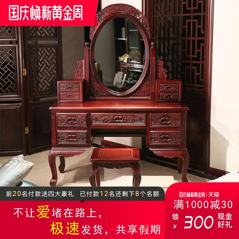 明清 梳妆台