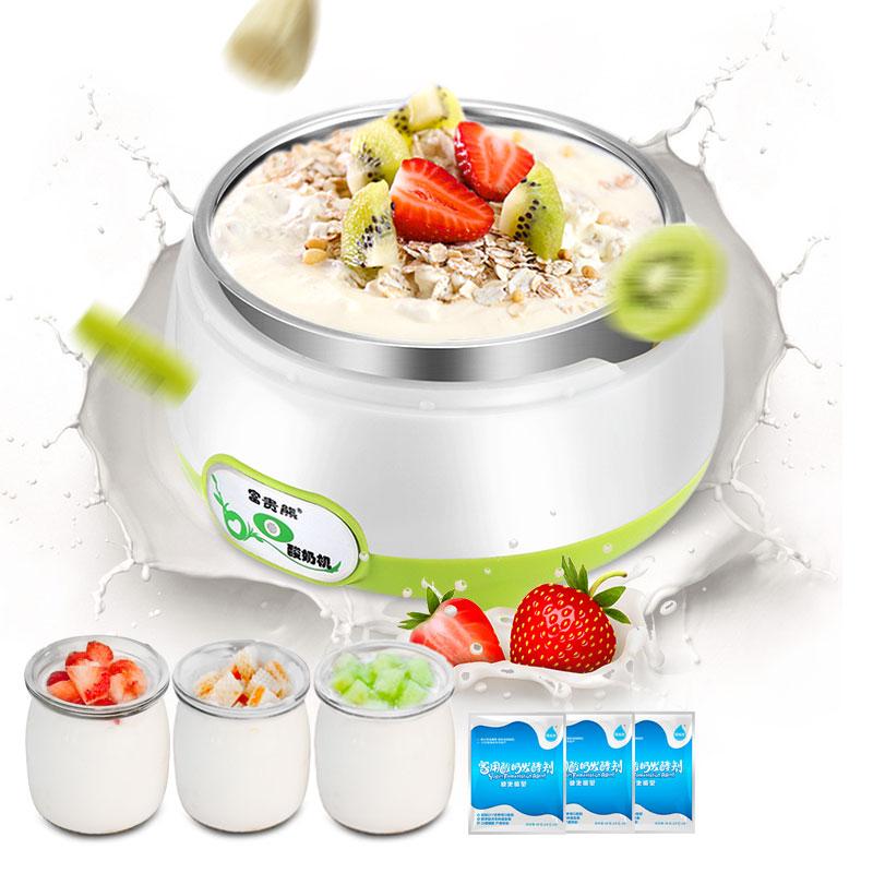 富贵熊酸奶机 家用迷你自制不锈钢全自动米酒纳豆智能分杯发酵机